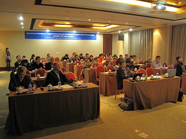 Workshop on Impact of Asian Megacity Development on Local to Global Climate Change